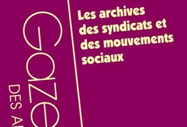 La Gazette des archives